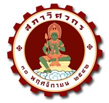 logo-bg-white